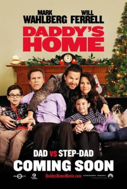 daddys_home_ver3