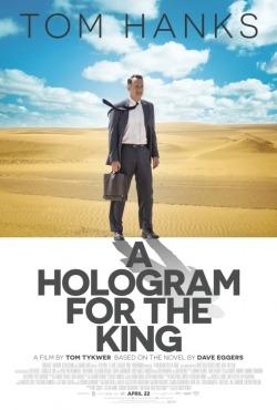 hologram_for_the_king